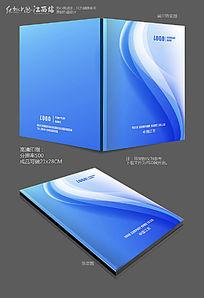 简约企业蓝色招商画册封面设计