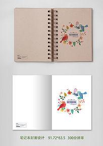 牛皮纸笔记本画册封面样式设计