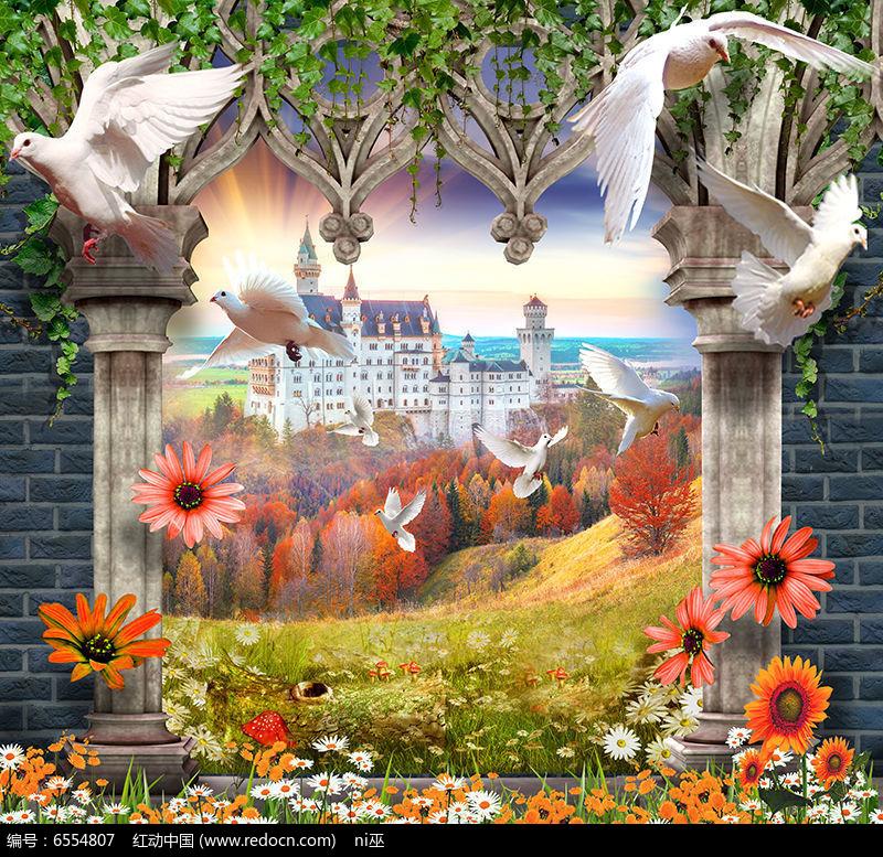 欧式建筑井深感风景城堡立体画