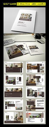 清新淡雅家居家具产品宣传画册