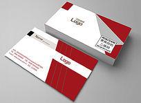 现代企业简约二维码名片红色