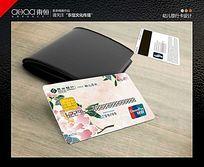 中国风牡丹会员卡银行卡设计 CDR