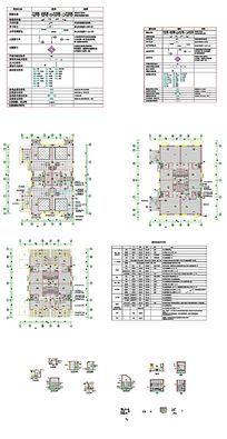 别墅房屋施工图