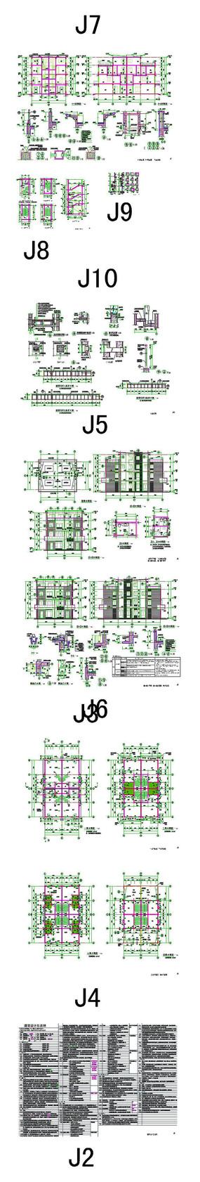 别墅豪庭建筑设计CAD图纸