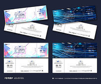 创意艺术画作入场券门票设计