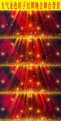 大气金色粒子红绸晚会舞台背景