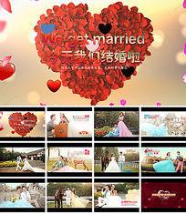 红色桃心视频片头结婚庆典ppt模板