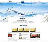 货运企业网站模板 PSD