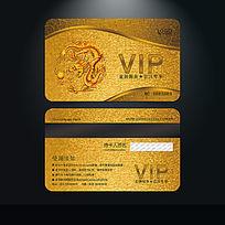 酒吧vip卡设计