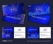 蓝色高端时尚活动邀请函设计模板