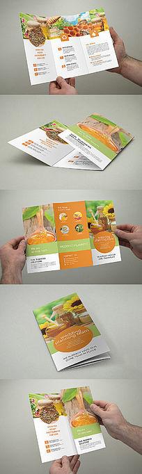 美容养颜蜂蜜三折页