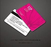 女装店购物卡设计
