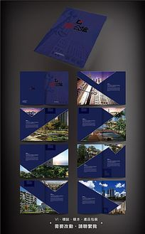 欧美房地产画册