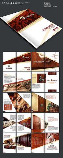 欧式木门宣传画册版式设计