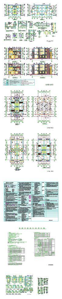 私家别墅建筑设计CAD图纸