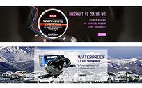 速卖通汽车用品英文版首页海报