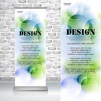 现代精美蓝绿色时尚圆圈艺术展览易拉宝