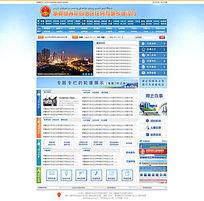政府门户网站 PSD