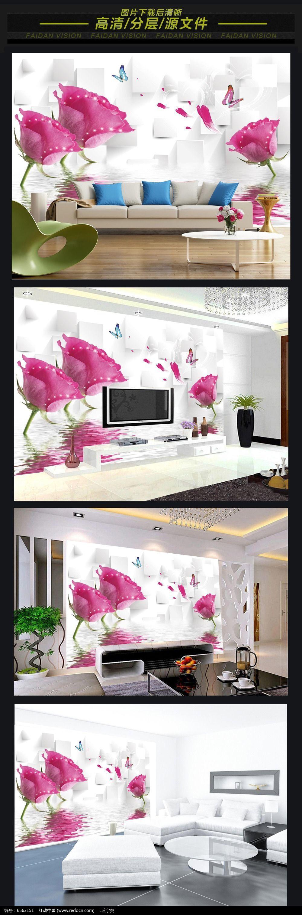 3d立体方块水中花朵餐厅背景墙图片