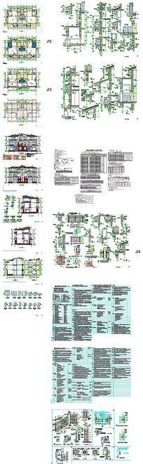 CAD住宅别墅设计