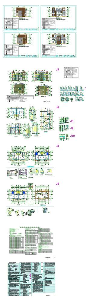 别墅户型设计CAD图