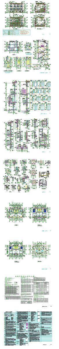 别墅家装CAD图纸