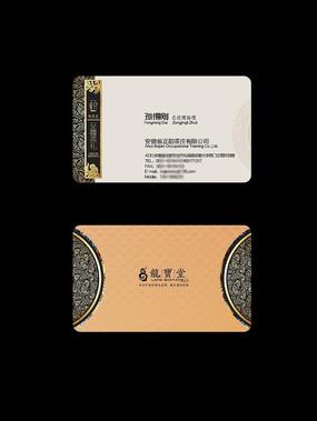 高档茶叶名片设计 PSD