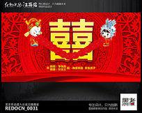 红色喜庆中式婚礼仪式舞台背景设计