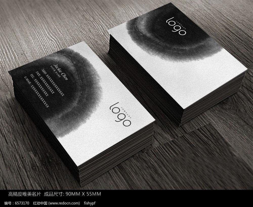简约中国风水墨名片素材图片