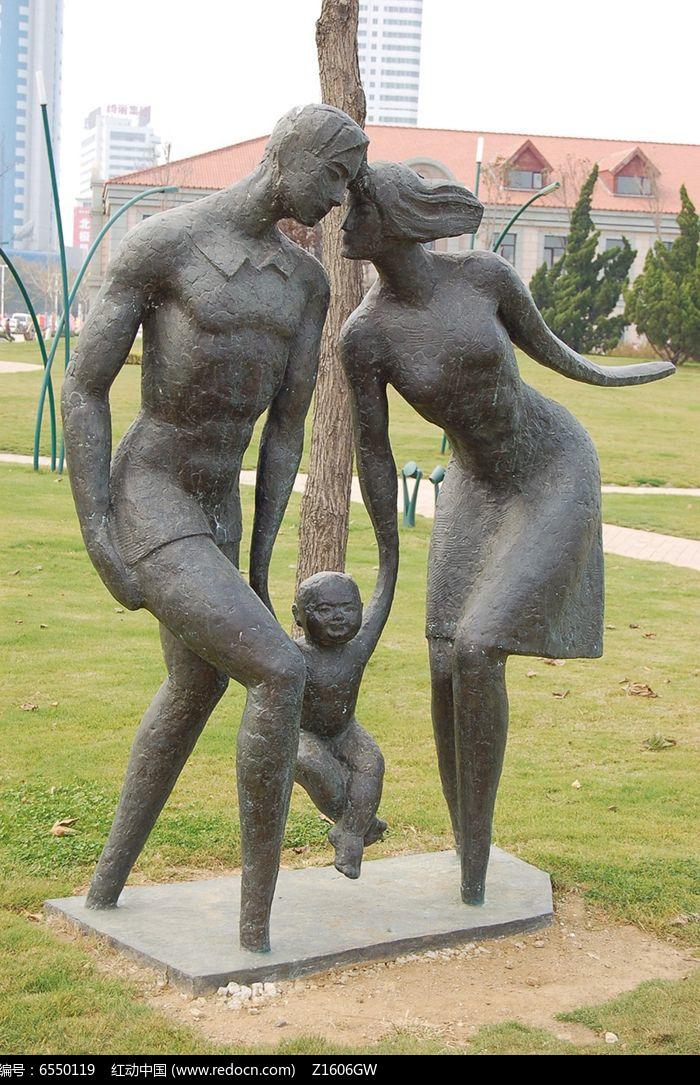 家人物雕塑图片