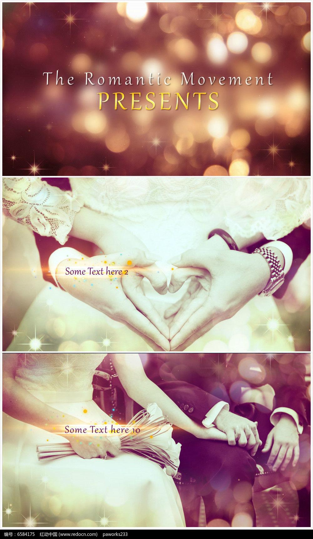 金色典雅光斑浪漫婚礼相册ae模板图片
