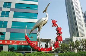 鹭鹭酒家标志雕塑