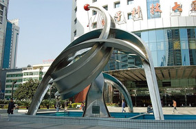 科技大厦门前雕塑