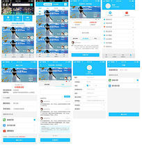 蓝色旅游公司app界面全套 PSD