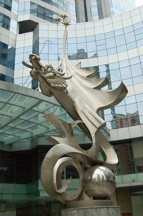 龙啸九天金属雕塑