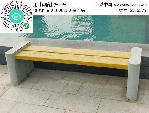 木质石墩休闲座椅jpg素材下载