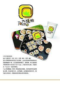 清新卡通风格年轻范儿寿司小吃店logo