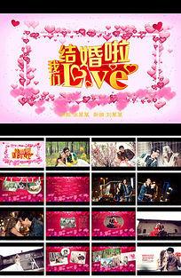 粉红色浪漫视频片头婚庆庆典ppt模板