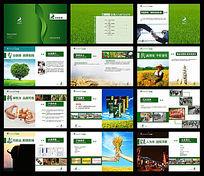 高端大气企业画册设计PSD模板