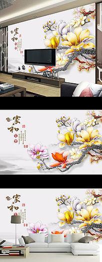 家和富贵彩雕玉兰花山水壁画电视背景墙