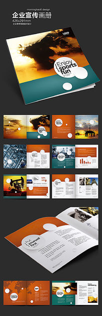 石油企业画册版式设计