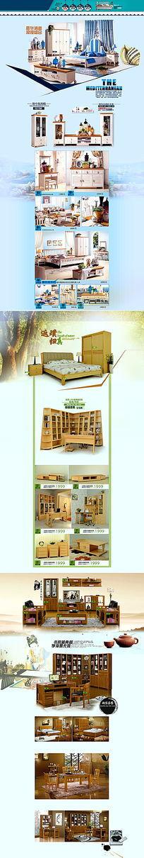 淘宝天猫京东中式欧式家具首页模板