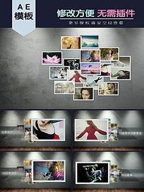 照片展示墙AE模板