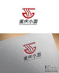 重庆小面标识