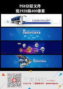 创意科技企业网站banner设计