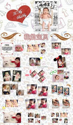 儿童宝宝相册动态PPT模版