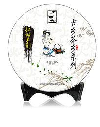 复古云南妇女古香古气茶饼包装 PSD