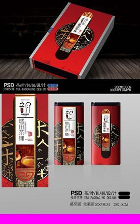 红色茶包装盒设计