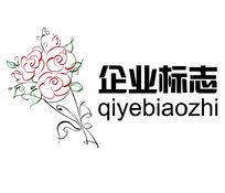花店宣传标志设计PSD模板下载