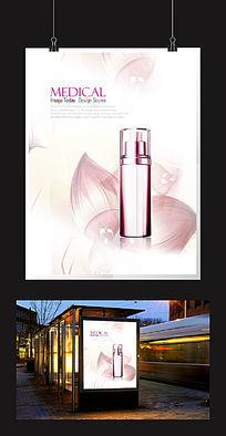 花朵清新护肤品海报设计